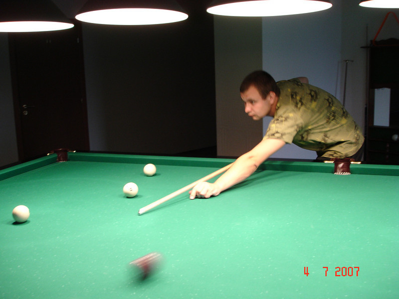 2007-07-01 Командировка Амур 09.JPG