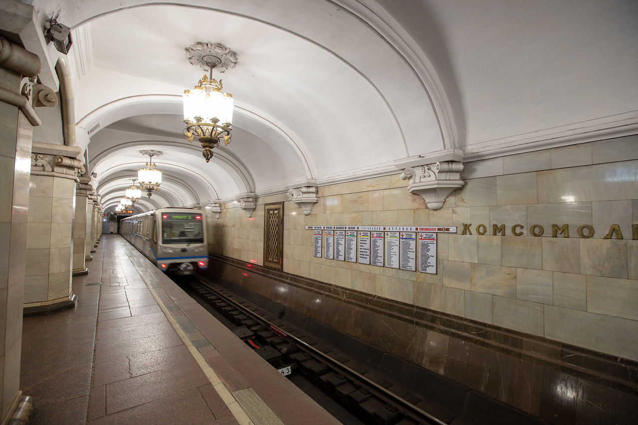 Moscow Subway Train Platform