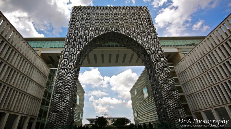 Perbadanan Putrajaya Complex