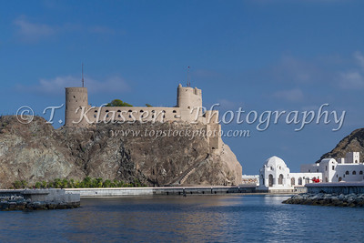 Historic Forts, Muscat