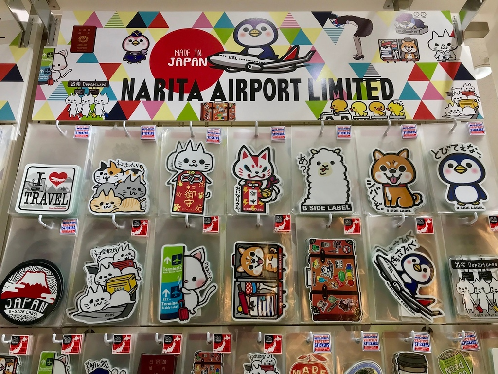 Adorable stickers for sale at Stylish Travel.