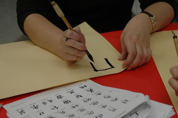 5W Calligraphy