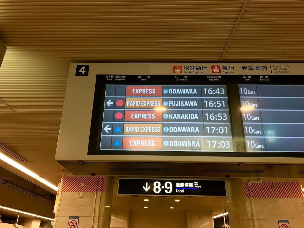 Rapid Express trains to Fujisawa and other destinations.