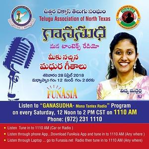 GanaSudha-ManaTantex Radio show - 04/28/2018