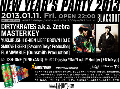 BLACKOUT Jan 11th ageHA
