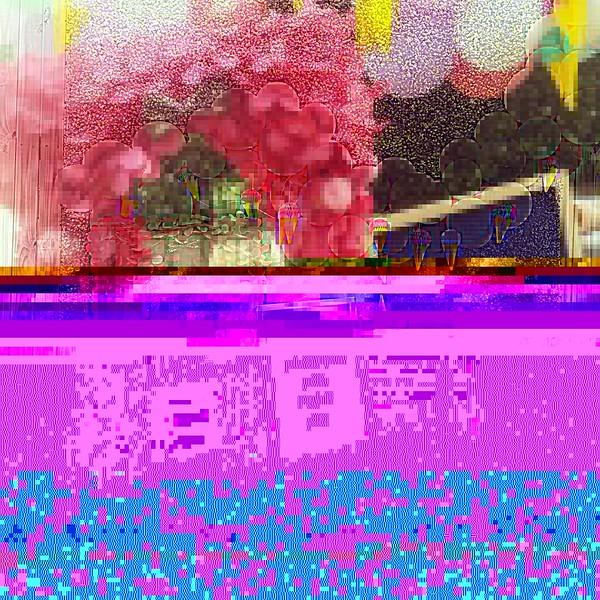 IMG_20200608_144025_312.jpg