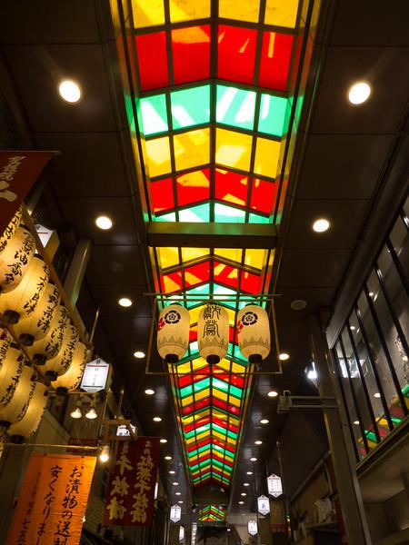 Day 9: Kyoto