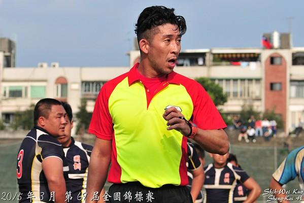 2015年第69屆全國錦標賽社會男子組(69th Taiwan Rugby Chanpionship 15s, Amateur Group)
