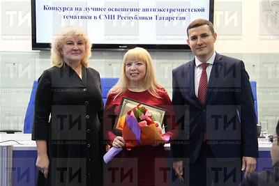 26.09.2019 Церемония награждения журналистов (Александр Эшкинин)