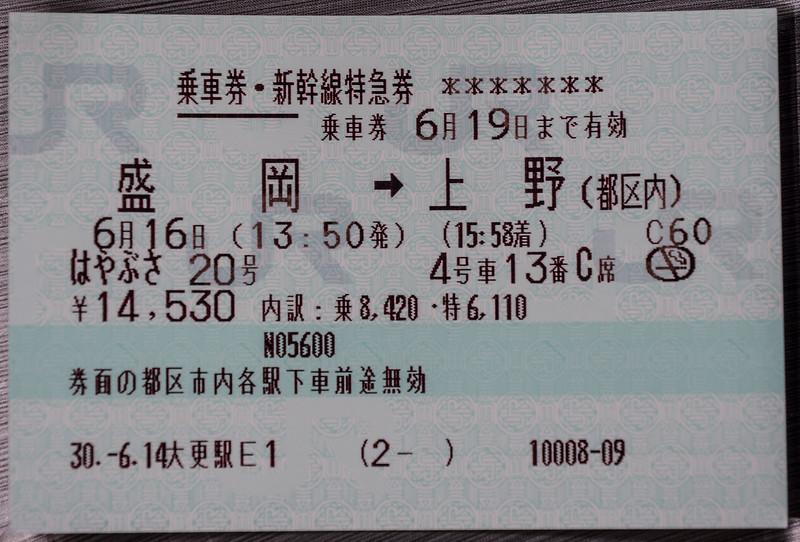 _1050172.jpg