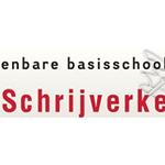 Schrijverke-school-240x160.jpg