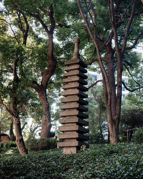 Japanese statue at New Otani