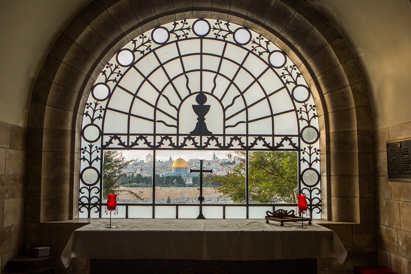View of Jerusalem from inside Domious Felvit Chapel