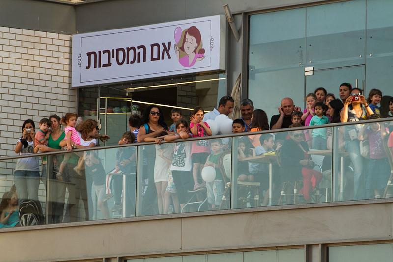 shalom center-760.jpg