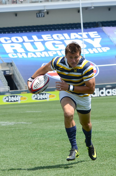 PPL Park/U.S.A Sevens Collegiate Rugby Championship