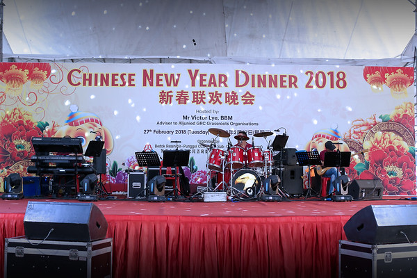 022718 BRP Hougang Shop Sub-Committee CNY Dinner