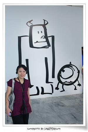 20091003 Pixar動畫展