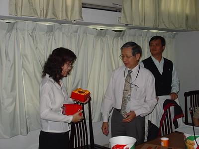 20050415 楊院長慶生