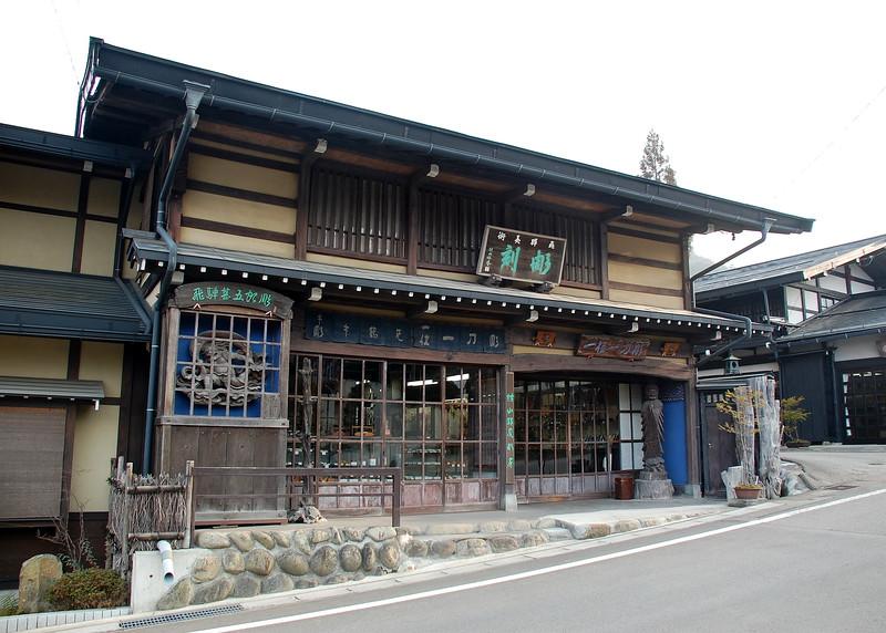 23-Japan07_0849.JPG