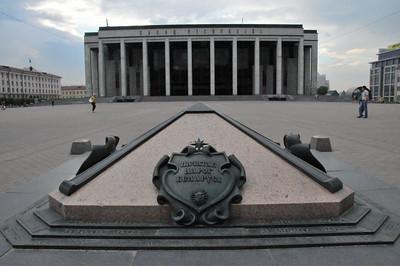Belarus: Minsk 2013