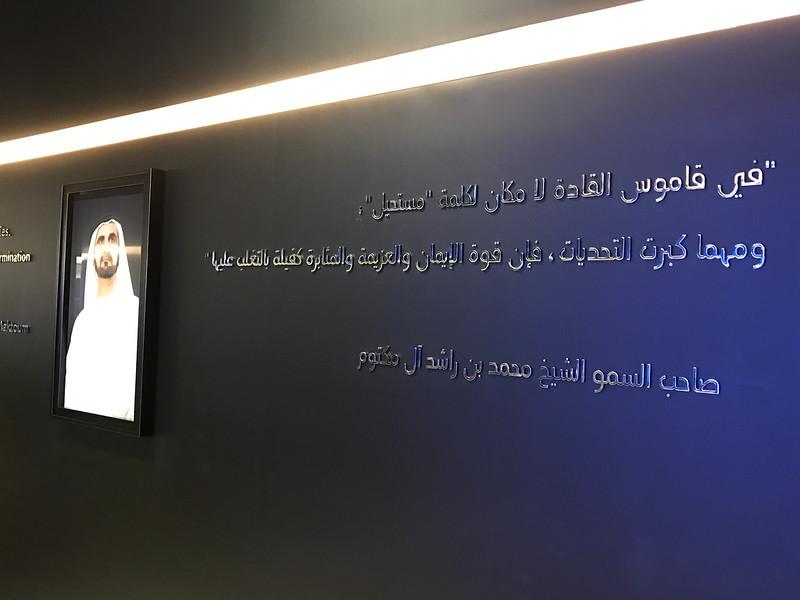 Dubai-150.jpg