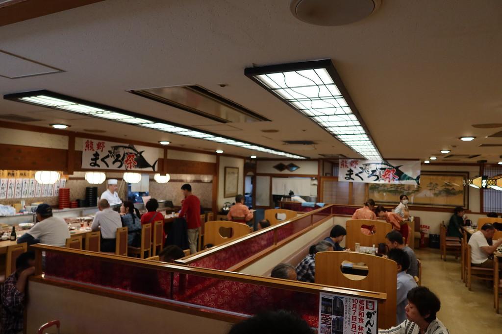 Ganko Sushi interior