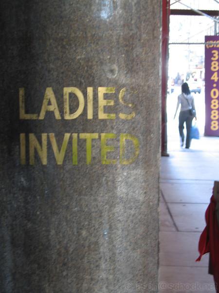 Ladies Invited
