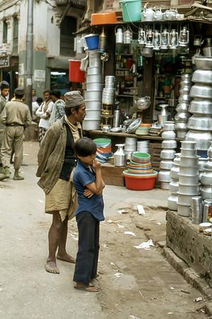 Nepal 1978