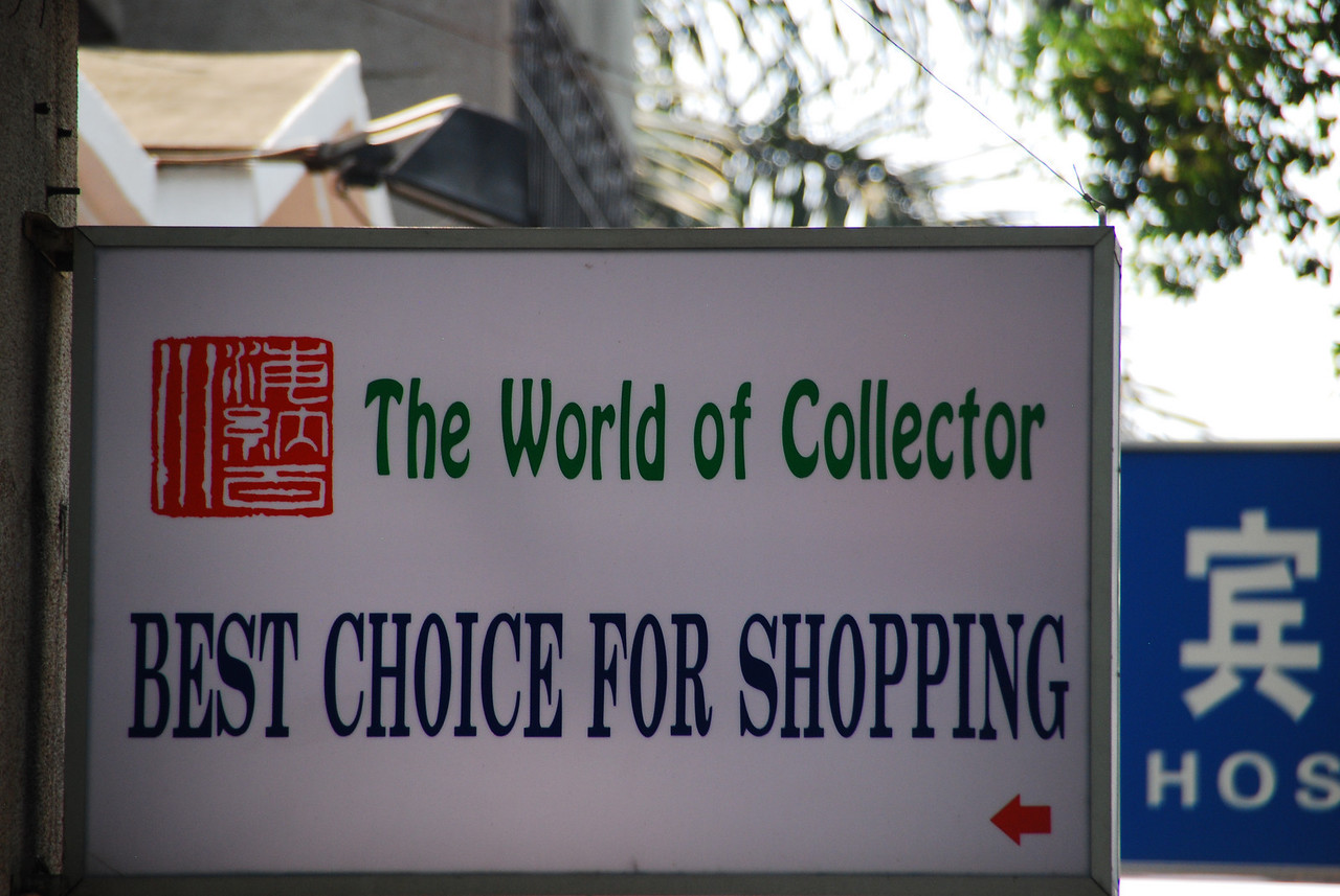 There's only one collector in the entire planet? Think he knows to shop here?