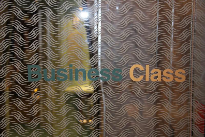 Business Class Door.