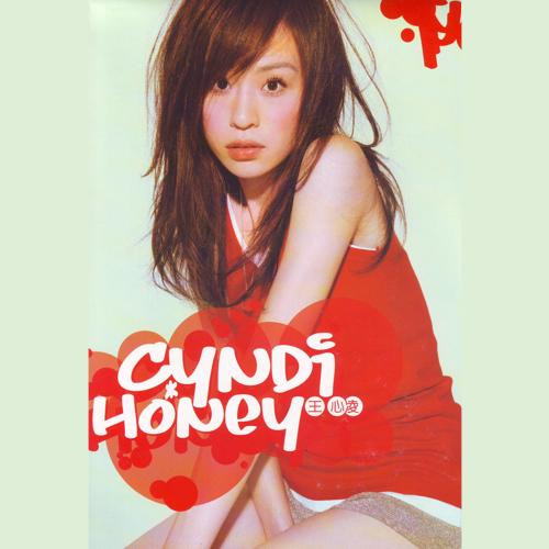 王心凌 Honey