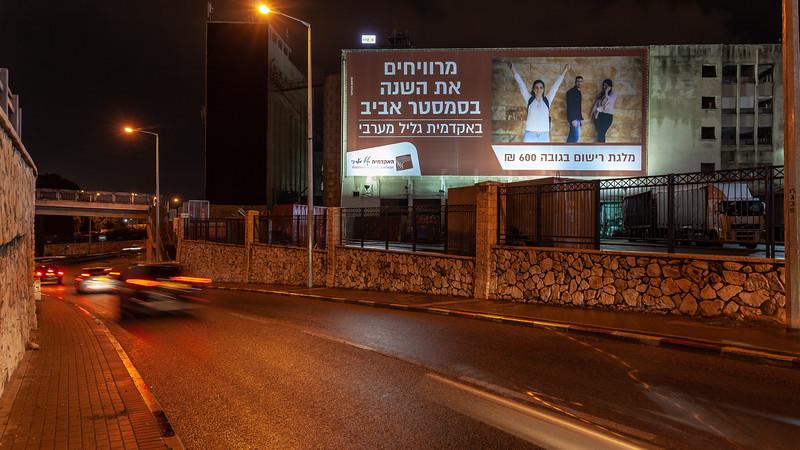 01-20-20-Huge-GalilMaaravi-Haifa-Big (36 of 42).jpg