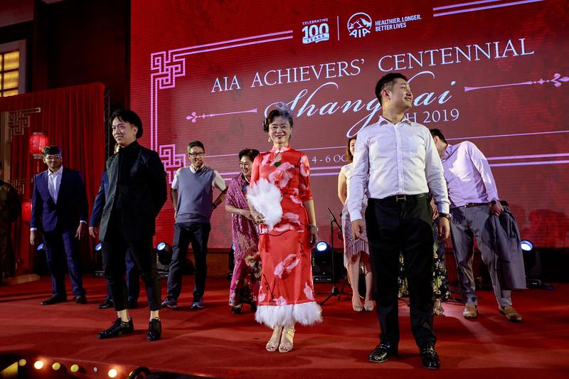 AIA-Achievers-Centennial-Shanghai-Bash-2019-Day-2--607-.jpg