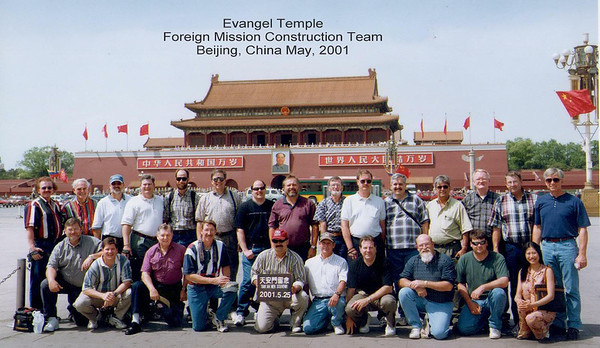 WuHan China 2000