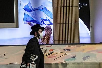 20210125 COVID-19: TRAVEL: Israel