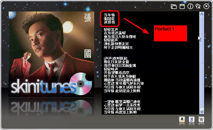 Chinese Characters nicely in Lyrics Screen