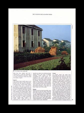 """""""Yangtze Delta Water Towns"""" in Landscape Design, 1990"""