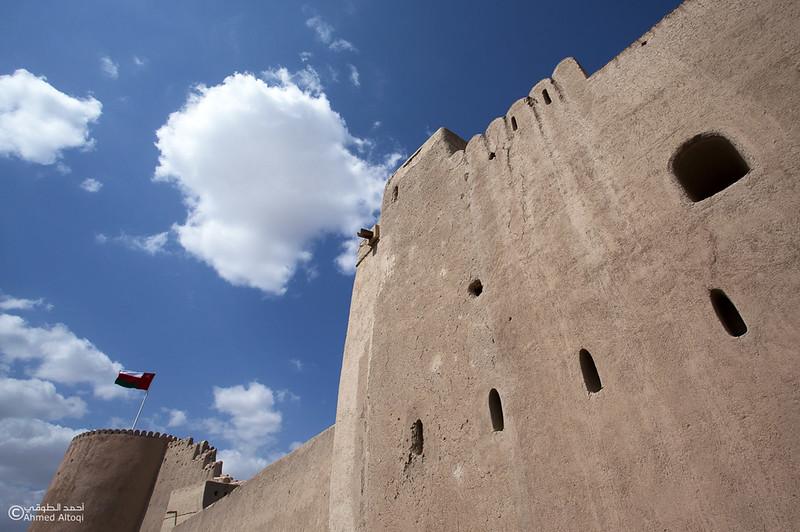 Fanja castle- Oman.jpg