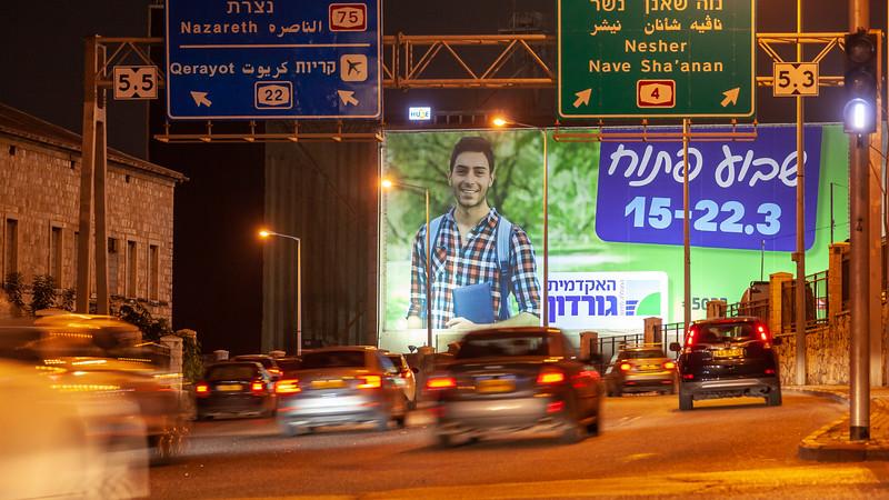 03-08-20-Huge-Gordon-Haifa-Big (28 of 55).jpg