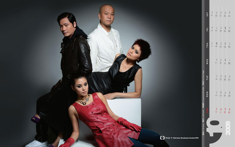 TVB 2009 Calendar Oct