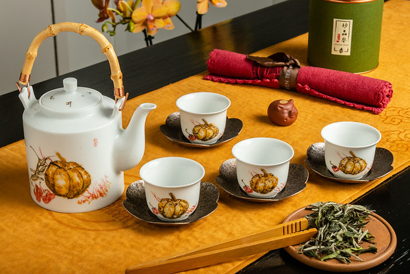 Treasure Green Tea Company