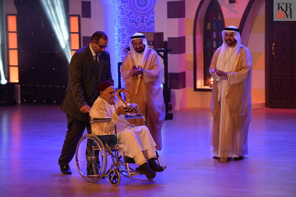 Arabian Family Organisation Awards 2014