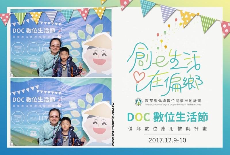 2017-12-9-58217.jpg