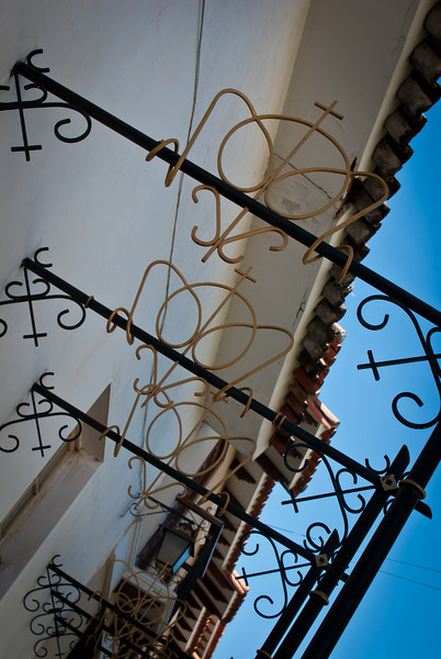 Sucre 201205 The Town (6).jpg