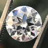 2.05ct Transitional Cut Diamond GIA F SI1 3
