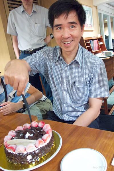Samurai Birthday 7.2014