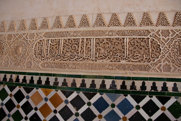 The Alhambra (48).jpg