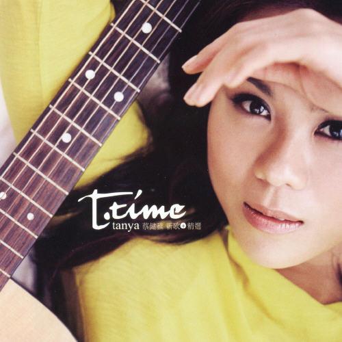 蔡健雅 T-Time (新歌+精选)