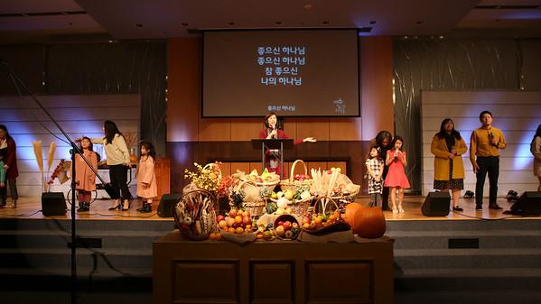 11.24.19 추수감사예배