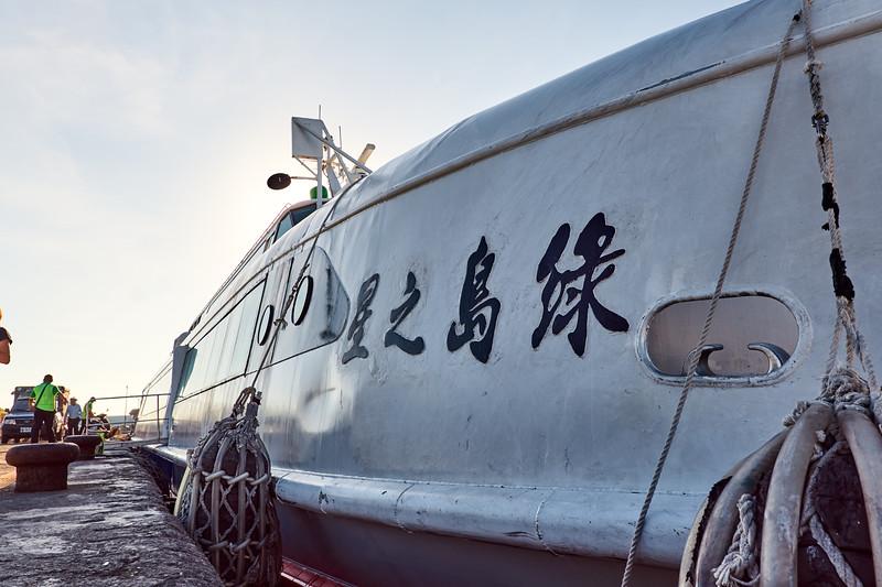 20190714-龍鴻綠島拍攝-011.jpg